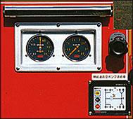 APU揚水装置