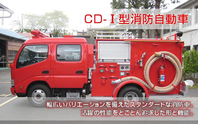 cd1_main