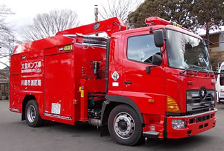 大型動力ポンプ付消防自動車