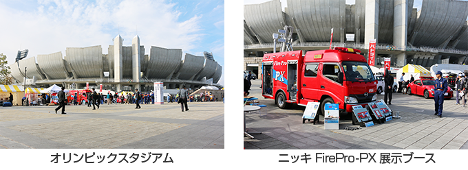 CD-Ⅰ型水槽付消防ポンプ自動車『FirePro-PⅩ』