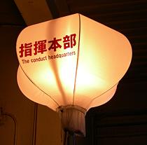 煙や霧でも透過率の高いナトリウムランプ