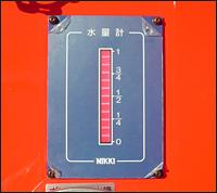 視認性の良い電子式水量計