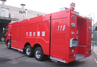 小型ポンプ付水槽車 | 日本機械...