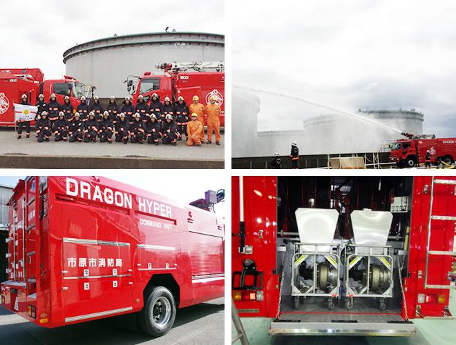 大型放水砲搭載ホース延長車と大容量送水ポンプ車